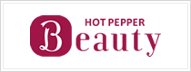 HOT PEPPER Beaufy